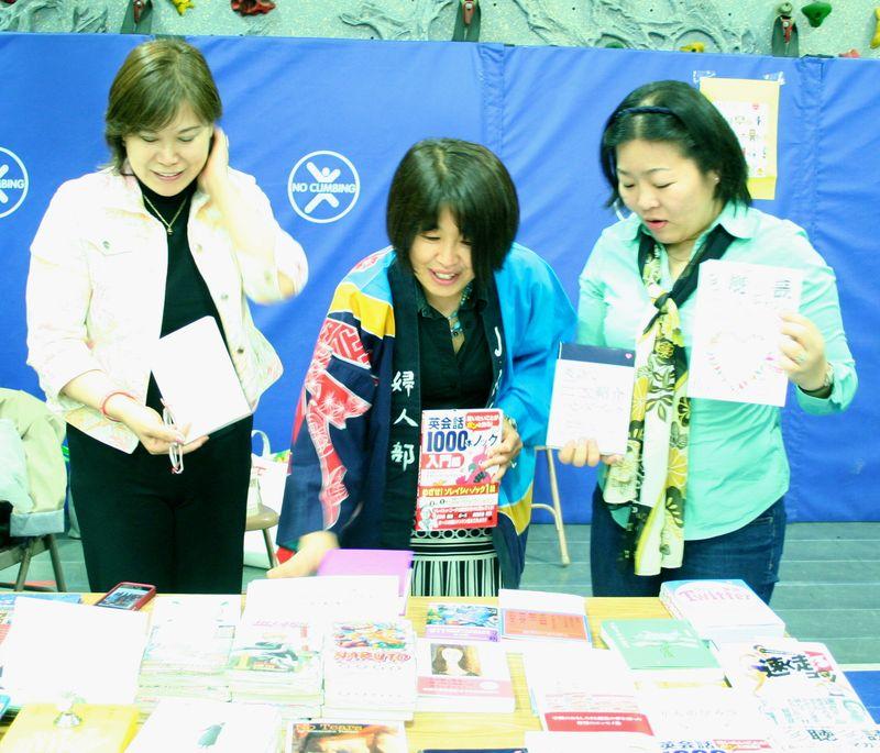 Jun. 11, 2011 Lexngton's Hope for Japan Fair 065 (1)