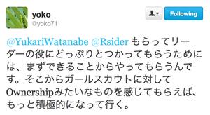 Screen Shot 2013-01-27 at 7.49.04 AM